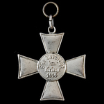 Germany – Imperial – States: Lubeck Hanseatic Cross 1914-1918 without ribbon