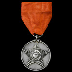 Nepal - Kingdom of: Medal of The Most Puissant Order of the Gurkha Right Arm. Mounted on original...