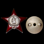 Russia – Soviet: A scarce Manchurian Offensive Order of the Red Star to Lieutenant Nikolai Iosifo...