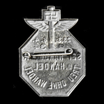 Germany - Third Reich: NSHABO National Socialist Trade and Industry Organization Tinnie Badge Com...