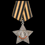 Russia – Soviet: A Superb Carpathian Offensive Order of Glory 3rd Class to Warrant Officer Vasill...