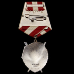 Russia – Soviet: A Long Service Award of the Order of the Red Banner awarded to Lieutenant Colone...