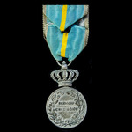 Romania – Kingdom of: Long Service Medal 2nd Class in silver, 1932-1947 issue, with original fade...