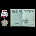 Russia – Soviet: Order of Friendship of Peoples, reverse numbered 26390. Together with the origin...