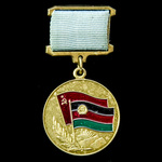 Russia – Soviet: Medal from the Grateful People of Afghanistan.