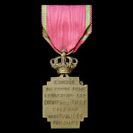 Belgium: Cross of the Fund fo. | London Medal Company