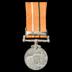 ​  India - Republic of: Sainy. | London Medal Company