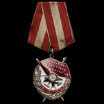 Russia – Soviet: A Fine and Scarce Forcing of the Narew River Order of the Red Banner to Junior S...