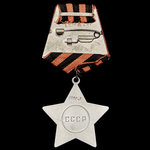 Russia – Soviet: An outstanding Sniper's Order of Glory 3rd Class to Reserve Corporal Avgust-Alfr...