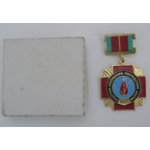 Ukraine: Medal for Service at the Chernobyl Nuclear Disaster. Gilt medals and painted enamel, hou...
