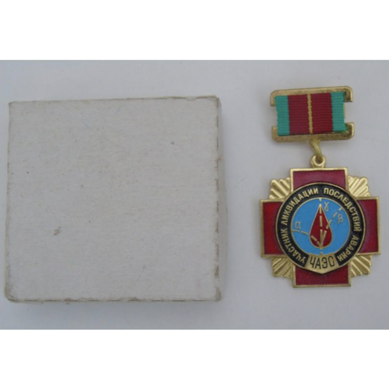 Ukraine: Medal for Service at. | London Medal Company
