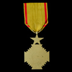 Congo: Medal of Military Merit 1st Class, post 1997 issue.