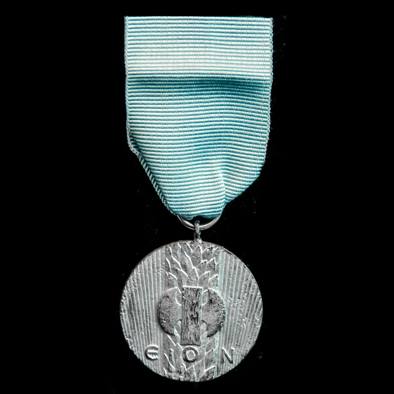 ​  Greece: Silver Service Med. | London Medal Company