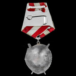 Russia – Soviet: A Fascinating Long Service Award of the Order of the Red Banner to Guards Major ...