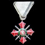 ​  Bulgaria - Kingdom of: Roy. | London Medal Company