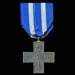 Italy: Cross for War Merit (Croce al Merito di Guerra), Royal issue.