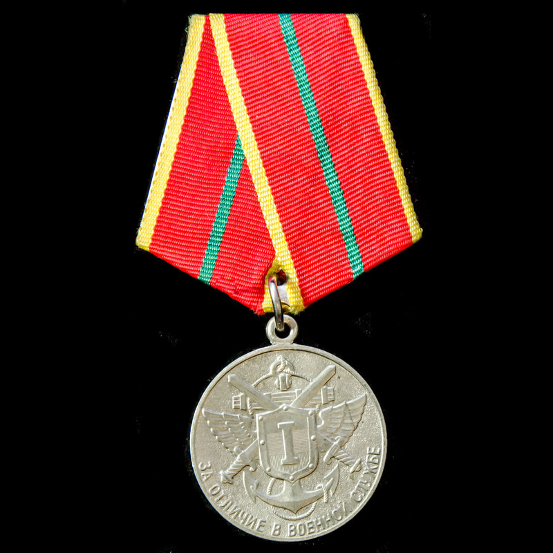 Medal for operations in Syria - Russian Federation ...