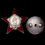Russia – Soviet: A fascinating Long Service Award of the Order of the Red Star to Colonel Andrei ...
