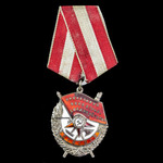 Russia – Soviet: A Fine Squad Commander's Order of the Red Banner to Master Sergeant Leonid Andre...