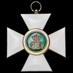 Luxembourg: Order of the Oak . | London Medal Company