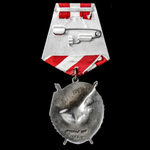 Russia – Soviet: A Potentiall. | London Medal Company
