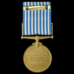 France: French Medal for Operations in Korea 1950-1953. Rare.