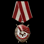 Russia – Soviet: A Long Service Award of the Order of the Red Banner awarded to Guards Lieutenant...