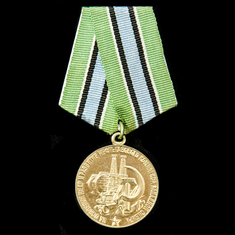   Russia - Soviet: Medal for.   London Medal Company