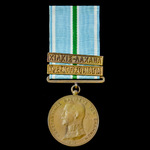 Greece: Commemorative Medal for the Greco-Bulgarian War of 1913, on Combatants ribbon, with 2 bar...