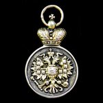 Russia - Imperial Russia: Jetton to Commemorate Graduation from Moscow University in 1911. Gold. ...