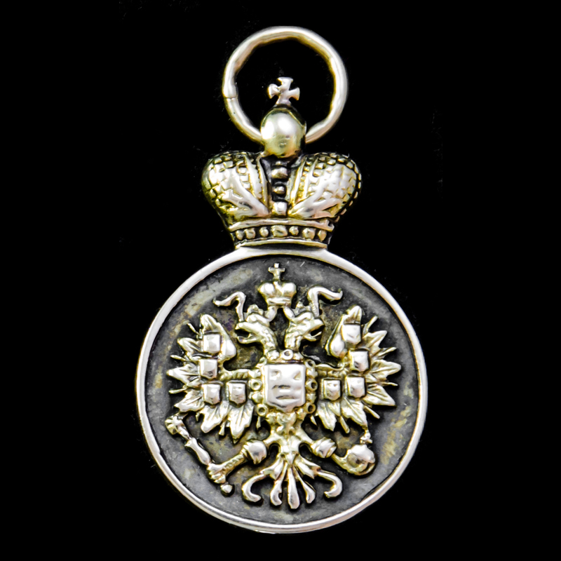 Russia - Imperial Russia: Jet. | London Medal Company