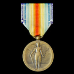Romania - Kingdom of: Inter-Allied Victory Medal 1914-1919, official type, rare