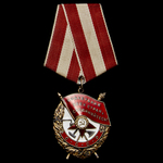 Russia – Soviet: A Long Service Award of the Order of the Red Banner to Lieutenant Colonel of the...