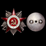 Russia – Soviet: A Superb Cavalry Officer's Defence of the Dnieper River Bridgeheads Order of the...