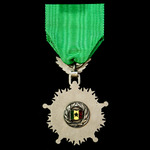 Senegal - Republic of: National Order of the Lion, Knight Grade.
