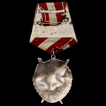 Russia – Soviet: A Long Service Award of the Order of the Red Banner to Colonel Yevgeny Aleksandr...