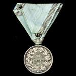 Bulgaria - Kingdom of: Silver. | London Medal Company
