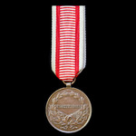 Austria - Empire: Medal for Bravery in Bronze, 3rd Class, Emperor Karl issue, 1917-1918, signed b...