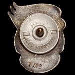 Russia – Soviet: Badge for Excellent Student of the Rubber Industry, circa 1946, numbered 3682 to...