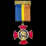 Mexico: WW2 Officer's Service Cross 1942-1947
