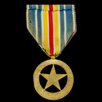 France: Medal for the War Wounded, Great War period, and of the very rare skeletal type.