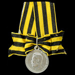 Russia - Imperial Russia: Saint George Medal for Bravery, 3rd Class in Silver, pre-1913 issue, re...