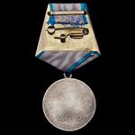 Russia – Soviet: A Liberation of Estonia and Latvia Medal for Courage awarded to Reserve Private ...