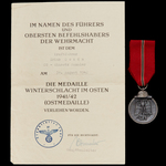 Germany – Third Reich: An Interesting War Merit Cross 2nd Class with Swords and Defence of Wester...