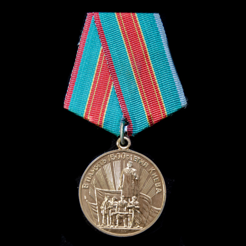Russia - Soviet: Medal for th.   London Medal Company