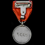 Nepal - Kingdom of: Medal of . | London Medal Company