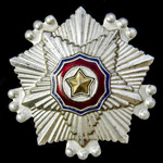 North Korea: Order of the National Flag 3rd Class, pinback