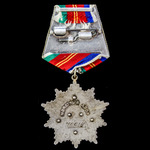 Russia – Soviet: Order of Friendship of Peoples, reverse numbered 70014