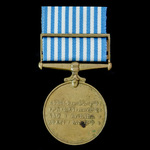 Ethiopia – United Nations Med. | London Medal Company