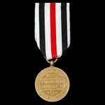 Germany - States: Prussia: Ho. | London Medal Company
